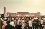 Tiananmen Peking 1989 0
