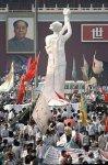 Tiananmen Peking 1989 6