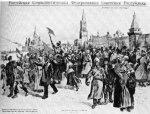 venäjän vallankumous 1917 18
